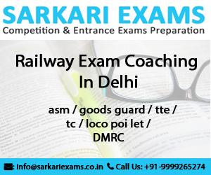railway exam