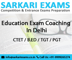 Education Exam