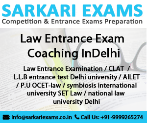 law entrance exam