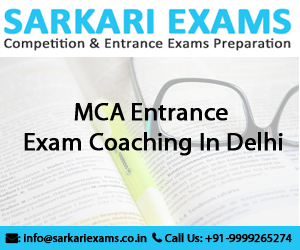 mca entrance exam