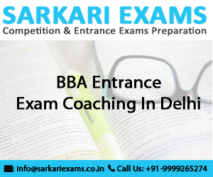 bba entrance exam