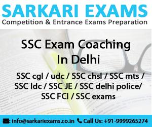 ssc exam