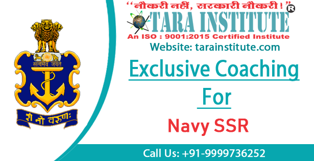navy-ssr Coaching